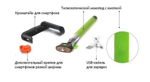 Селфи-палка предназначена для съемок на смартфон